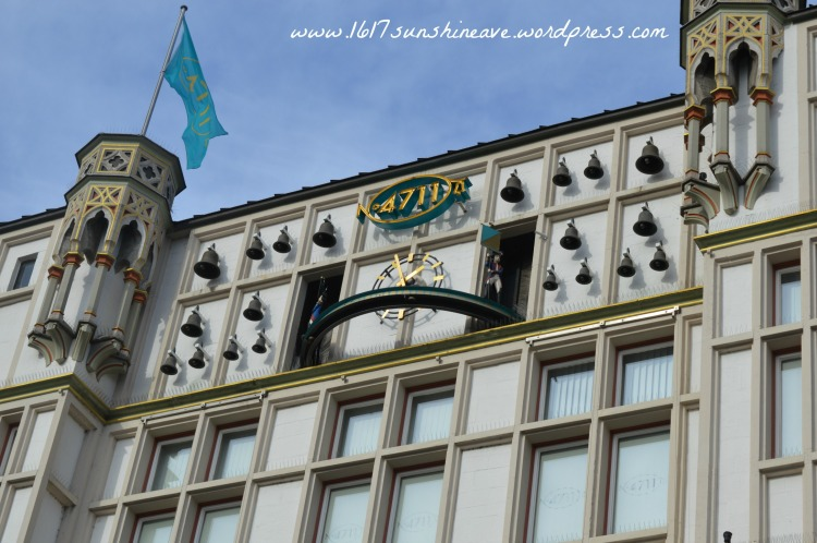 4711 cologne perfume building